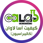 طراح-سایت-کیفیت-آسا-لاوان---محسن-خسرویان