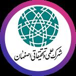 همکاری-با-روابط-عمومی-شهرک-علمی-و-تحقیقاتی-اصفهان